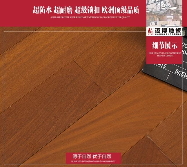 为什么中国人偏爱龙凤檀木地板